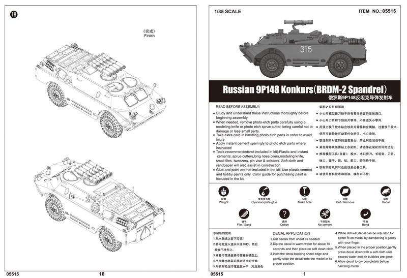 Trumpeter 05515 1//35 Russian 9P148 Konkurs BRDM-2 Spandrel model Static Kit