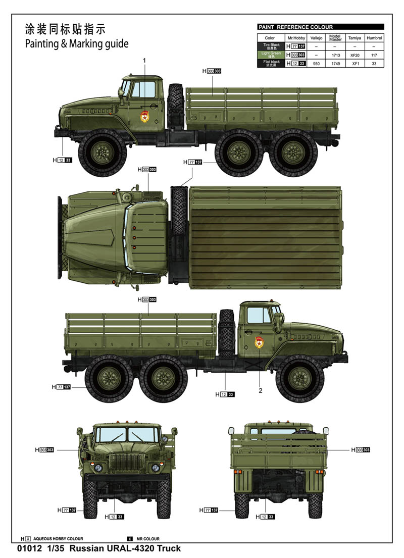 Russian Ural 4320 Truck 01012 1 35 Series Trumpeterchina Engine Diagram Comment