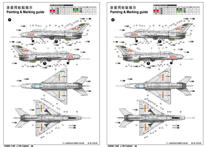 How Much To Paint A Car >> J-7B Fighter 02860-1/48 Series-TRUMPETER(china)