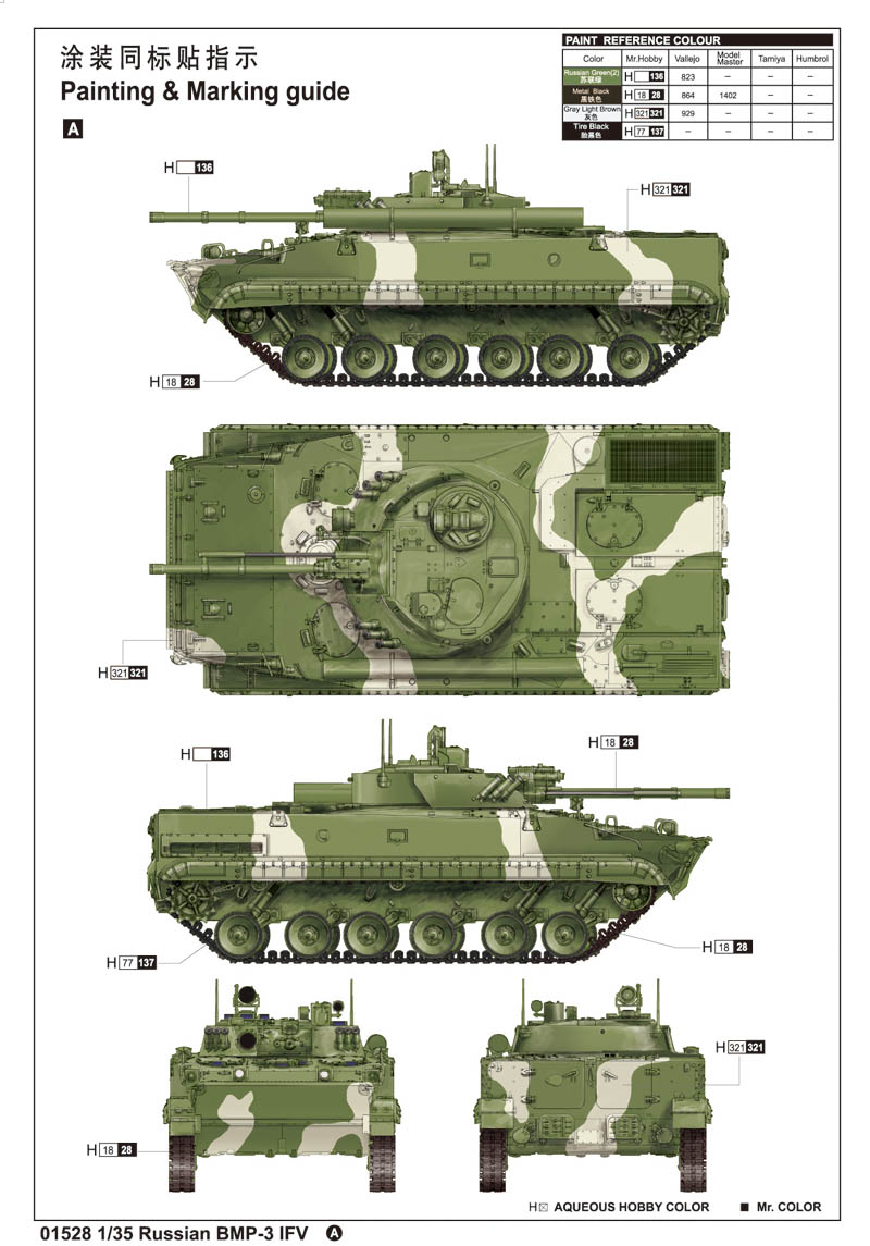 Russian Bmp 3 Ifv 01528 1 35 Series Trumpeter(china)