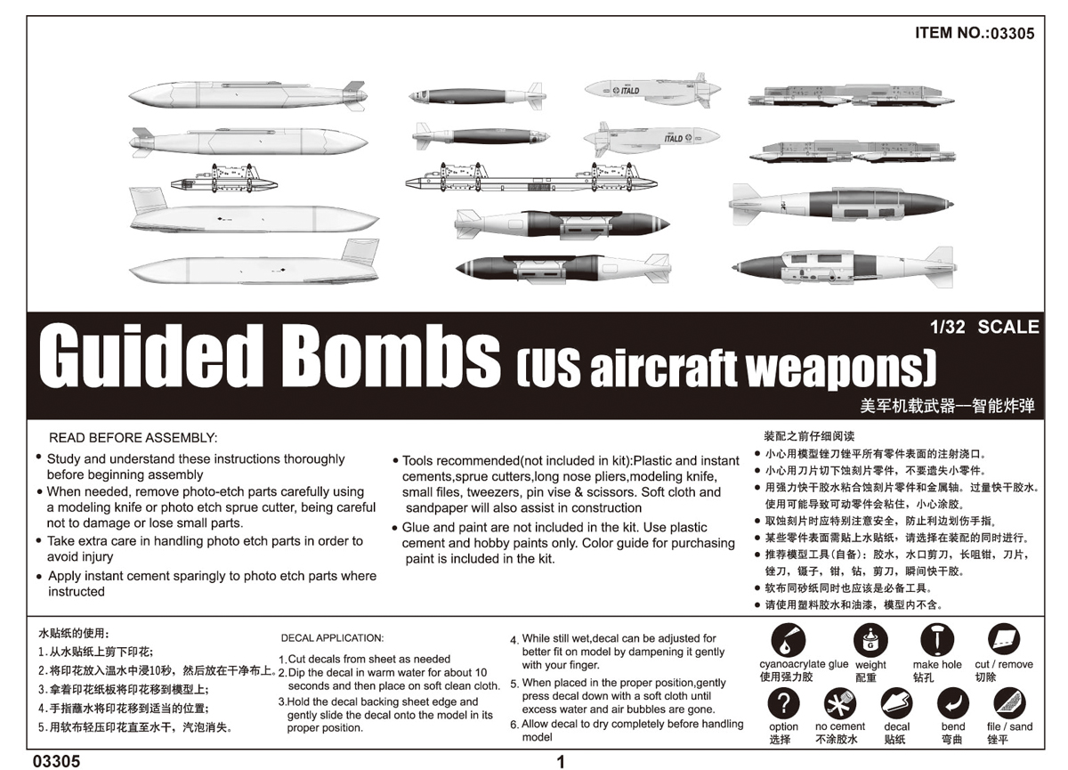 Guided Bombs Neu Trumpeter 03305-1:32 US aircraft weapons