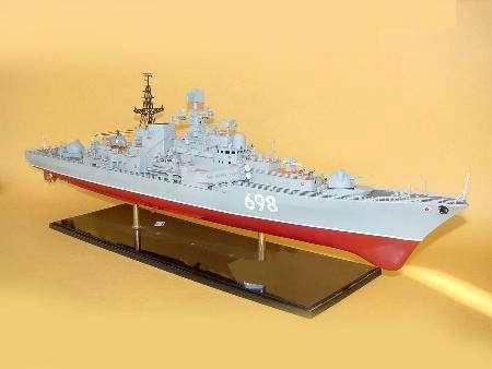Ship A Car >> Sovremenny Class destroyer type 956E 03613-1/200 Series