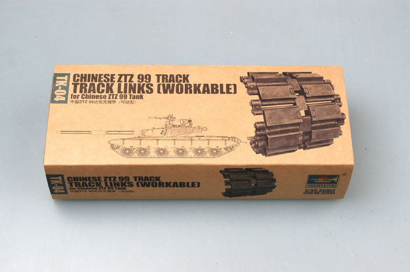 Chinese ZTZ99 track for Chinese ZTZ99 tank     02034