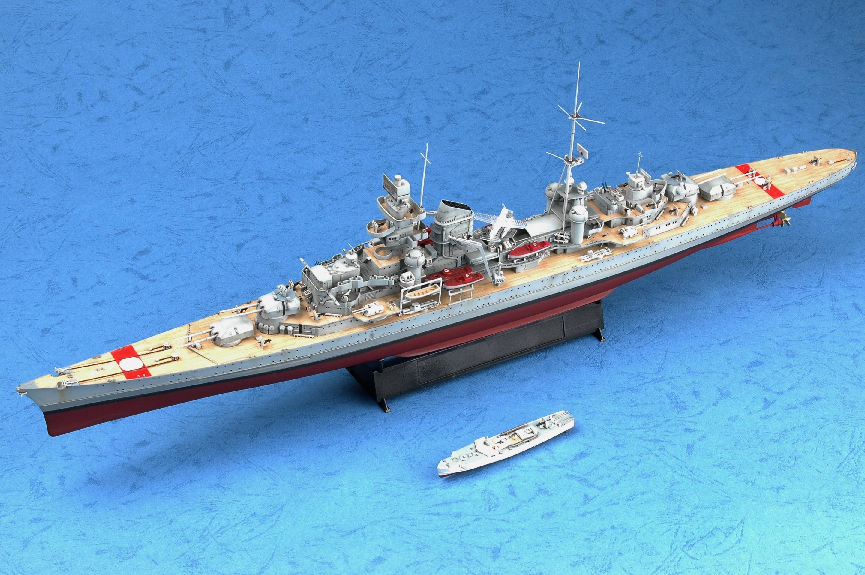 Trumpeter 1//350 05313 German Prinz Eugen 1945