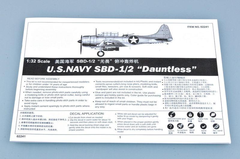 """U S NAVY SBD-1/2 """"Dauntless"""" 02241-1/32 Series-TRUMPETER"""