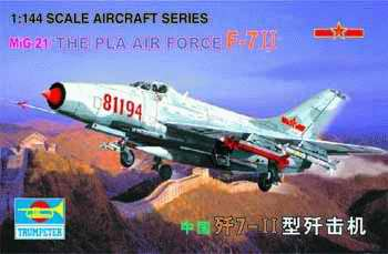 MiG-21/THE PLA AIR FORCE F-7Ⅱ   01325