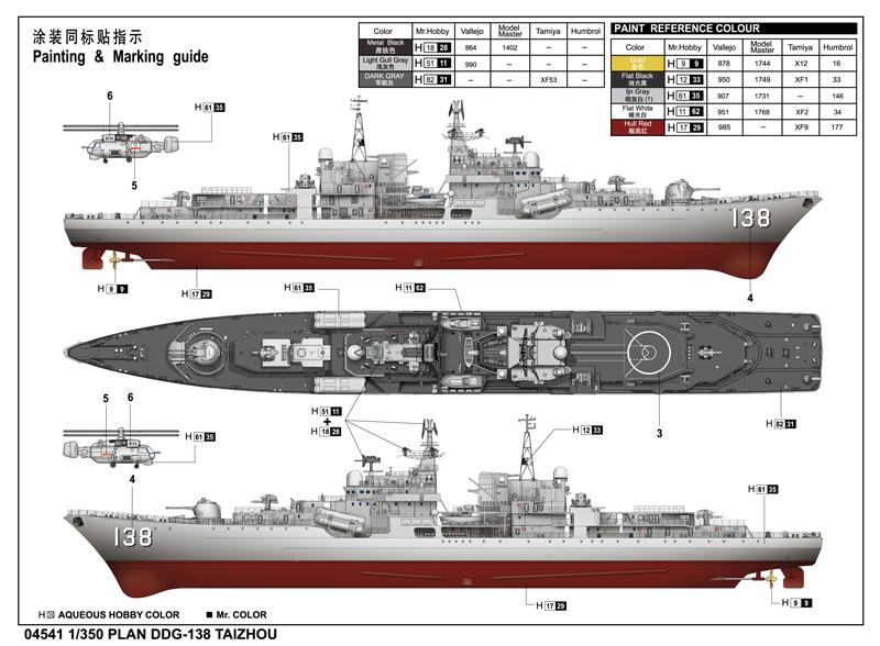 Plan Ddg 138 Taizhou 04541 1 350 Series Trumpeter(china)