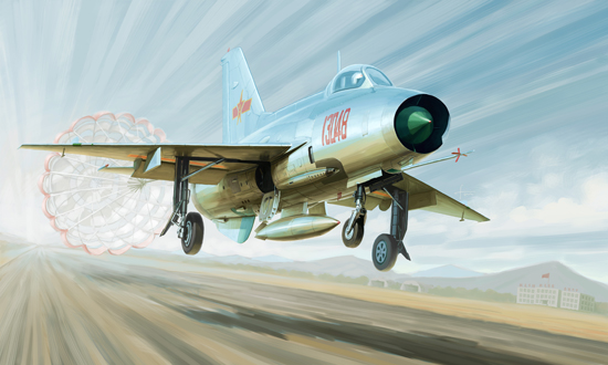 J-7A Fighter 02859