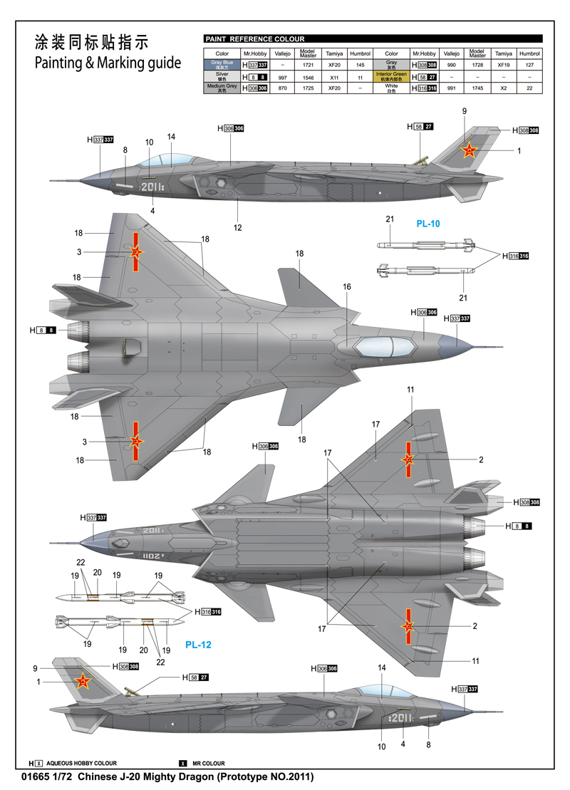 Ship A Car >> Chinese J-20 Mighty Dragon (Prototype NO.2011) 01665-1/72 Series-TRUMPETER(china)