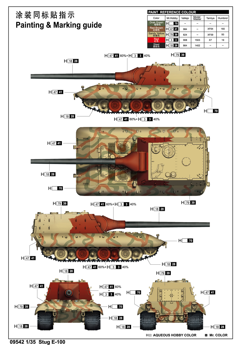Parts Of A Plane >> Stug E-100 09542-1/35 Series-TRUMPETER(china)