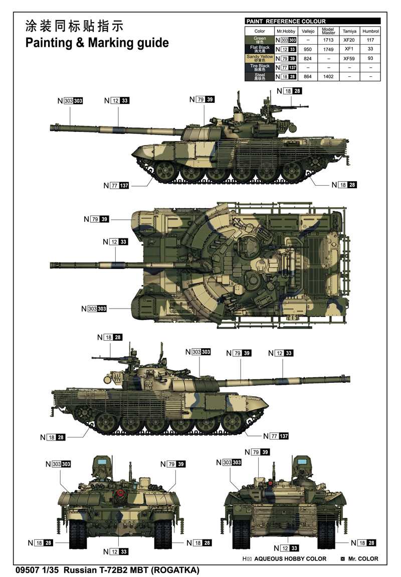 2c3767ff6104 Russian T-72B2 MBT (ROGATKA) 09507-1 35 Series-TRUMPETER(china)