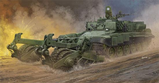 Russian Armored Mine-Clearing Vehicle BMR-3 09552