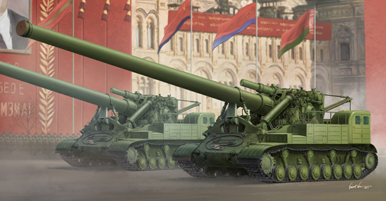 Soviet 2A3 Kondensator 2P 406mm Self-Propelled Howitzer 09529