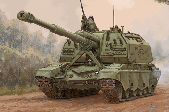 2S19-M2 Self-propelled Howitzer 09534