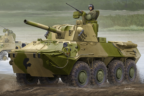 2S23 Nona-SVK 120mm Self-propelled Mortar System 09559