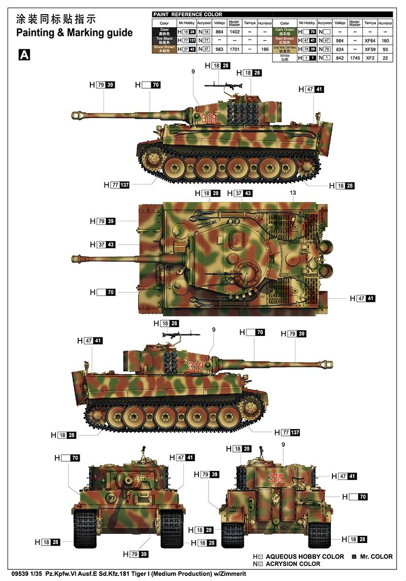 Pz Kpfw VI Ausf E Sd Kfz 181 Tiger I (Medium Production) w