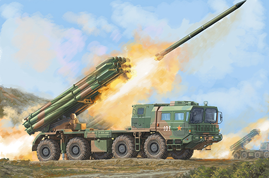 PHL-03 Multiple Launch Rocket System 01069