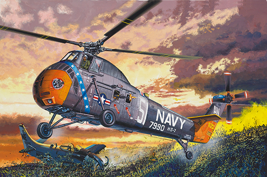 H-34 US NAVY RESCUE 02882