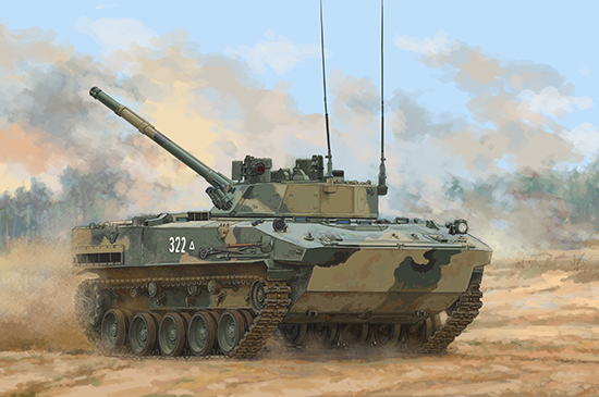BMD-4M Airborne Infantry Fighting Vehicle 09582
